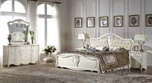 Спальня SEVILLA