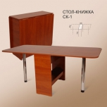 Стол Мелитополь-Мебель СК-1